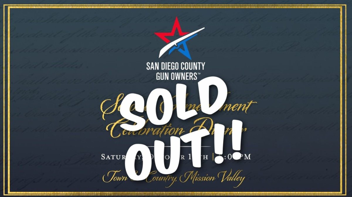 Sold Out Gun Prom